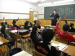 授業中の風景