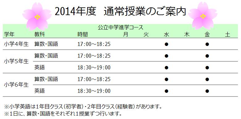 201404_taiken-4