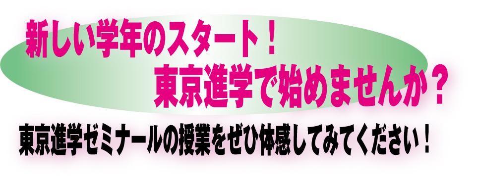 image_2014taiken-2