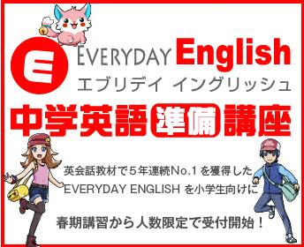banner_EE-top