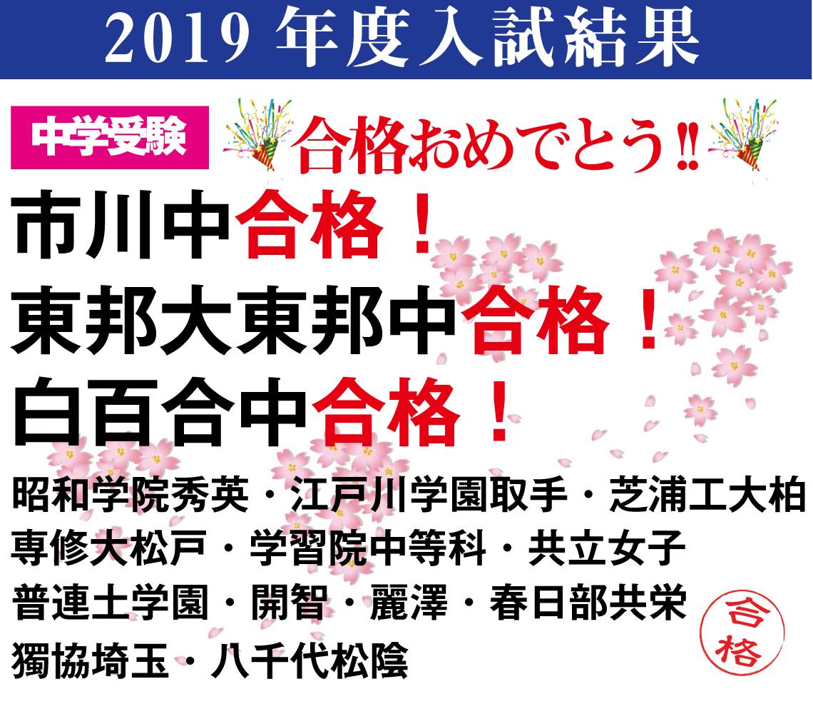 2015image_gokaku1-1kai