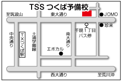 TSSつくば予備校地図